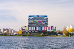 Ostankino TV center Royalty Free Stock Photos