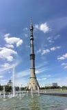 Ostankino TV and radio tower Stock Images