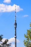 Ostankino TV tower on blue sky background, Moscow Royalty Free Stock Image