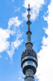 Ostankino TV tower at clear sunny clouds day. Stock Photos