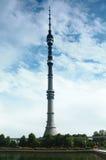 Ostankino TV tower Royalty Free Stock Photo