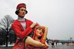 Ostatki tygodnia Naleśnikowe dekoracje w Moskwa obraz royalty free