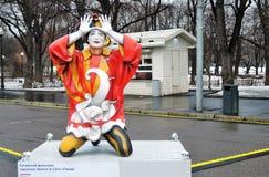 Ostatki tygodnia Naleśnikowe dekoracje w Moskwa obrazy stock