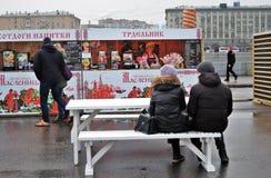 Ostatki tygodnia Naleśnikowy świętowanie w Moskwa zdjęcie royalty free