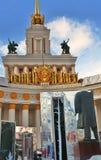 Ostatki tygodnia Naleśnikowe dekoracje w Moskwa mirth obrazy royalty free