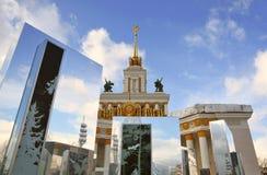 Ostatki tygodnia Naleśnikowe dekoracje w Moskwa mirth obrazy stock