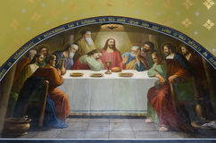 Ostatni Kolacja - ostatni Christ kolacja Obraz Royalty Free