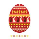 Osterei mit Kaninchen Stockbilder