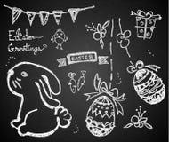 Ostern auf der Tafel Stockbilder