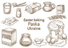 Ostern-Backen Paska ukraine ENV 10 lizenzfreie stockfotografie
