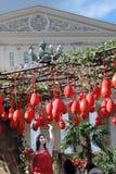 Ostern-Dekorationen in Moskau Lizenzfreies Stockbild