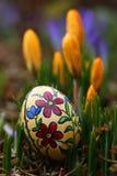 Ostern im Garten Stockfoto