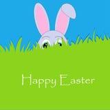 Ostern-Kaninchen und -ei im Gras Lizenzfreies Stockfoto