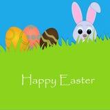 Ostern-Kaninchen und -ei im Gras Lizenzfreie Stockbilder