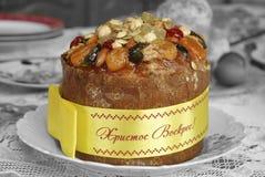Ostern-Kuchen auf Schwarzweiss-foto Stockfoto