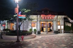 Ostkakafabrik på Shanghaien Disneyland i Shanghai, Kina arkivbilder