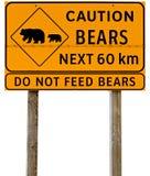 Ostrożność Znosi Następnie 10km - no Karmi niedźwiedzi fotografia stock