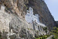 Ostrog monastery in Montenegro - St. Vasilije Ostroski, upper church Royalty Free Stock Image