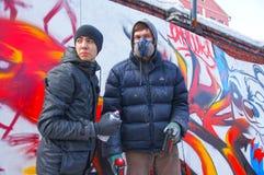 Ostruzione dei graffiti Fotografia Stock Libera da Diritti