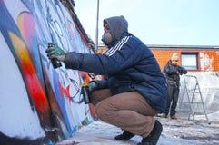 Ostruzione dei graffiti Fotografie Stock