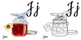 Ostruzione Lettera J, pagina di coloritura di alfabeto di vettore Royalty Illustrazione gratis