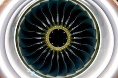 ostrza silnika Obraz Stock