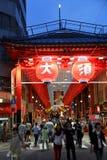 Osu het winkelen straat in Nagoya Stock Afbeelding