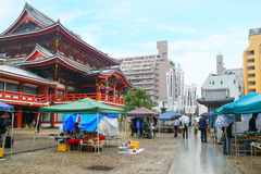 Osu Kannon flea market. NAGOYA, JAPAN - NOVEMBER 18, 2015: Osu Kannon flea market is held on the grounds of the Osu Kannon temple on every 18th and 28th of the Stock Image