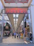 Osu Kannon shoppinggalleri Nagoya Japan Arkivfoto