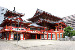 Osu Kannon temple Royalty Free Stock Images