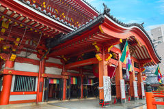 Osu Kannon Temple in Nagoya. Japan Royalty Free Stock Image