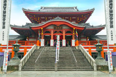 Osu Kannon Temple in Nagoya, Japan Royalty Free Stock Photos