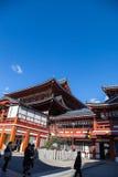 Osu Kanon Temple in Nagoya. Stock Photography