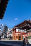 Osu Kanon Temple in Nagoya. Stock Photos