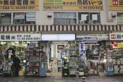 Ota droga centrum Japoński unikalny Zdjęcie Royalty Free
