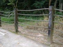 Otaczający obszar †‹â€ ‹ekologiczny parkowy zapobiega wejście fotografia stock