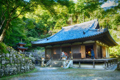 Otagi Nenbutsu Buddhist temple, Kyoto, Japan Royalty Free Stock Photo