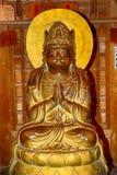 Otagi Nenbutsu Buddhist temple, Kyoto, Japan Royalty Free Stock Image