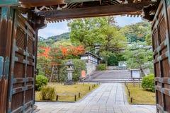 Otani mausoleum i Kyoto Fotografering för Bildbyråer