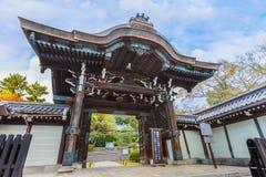 Otani mausoleum i Kyoto Arkivfoton
