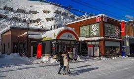 OTARU, ЯПОНИЯ -12 декабрь 2016 - красивые здания в Otaru, популярное туристское назначение архитектуры близко к Саппоро на остров Стоковая Фотография