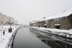 Otaru Canal Area Royalty Free Stock Photo