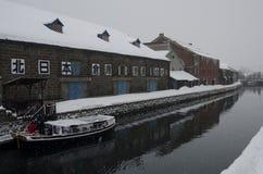 Otaru Canal Boat in Winter Stock Image