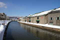 Otaru canal in Hokkaido, Japan Royalty Free Stock Photo