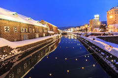 Otaru Canal at night Royalty Free Stock Images