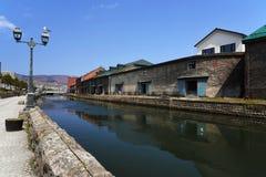 Otaru canal and warehouse, Hokkaido Stock Photos