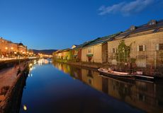 Otaru Canals of Japan stock photo