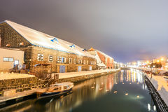 Otaru canel Stock Photos