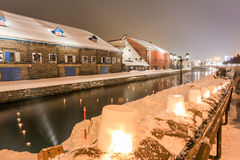 Otaru canel Royalty Free Stock Photos