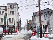 OTARU - HOKKAIDO JAPÃO Imagem de Stock Royalty Free